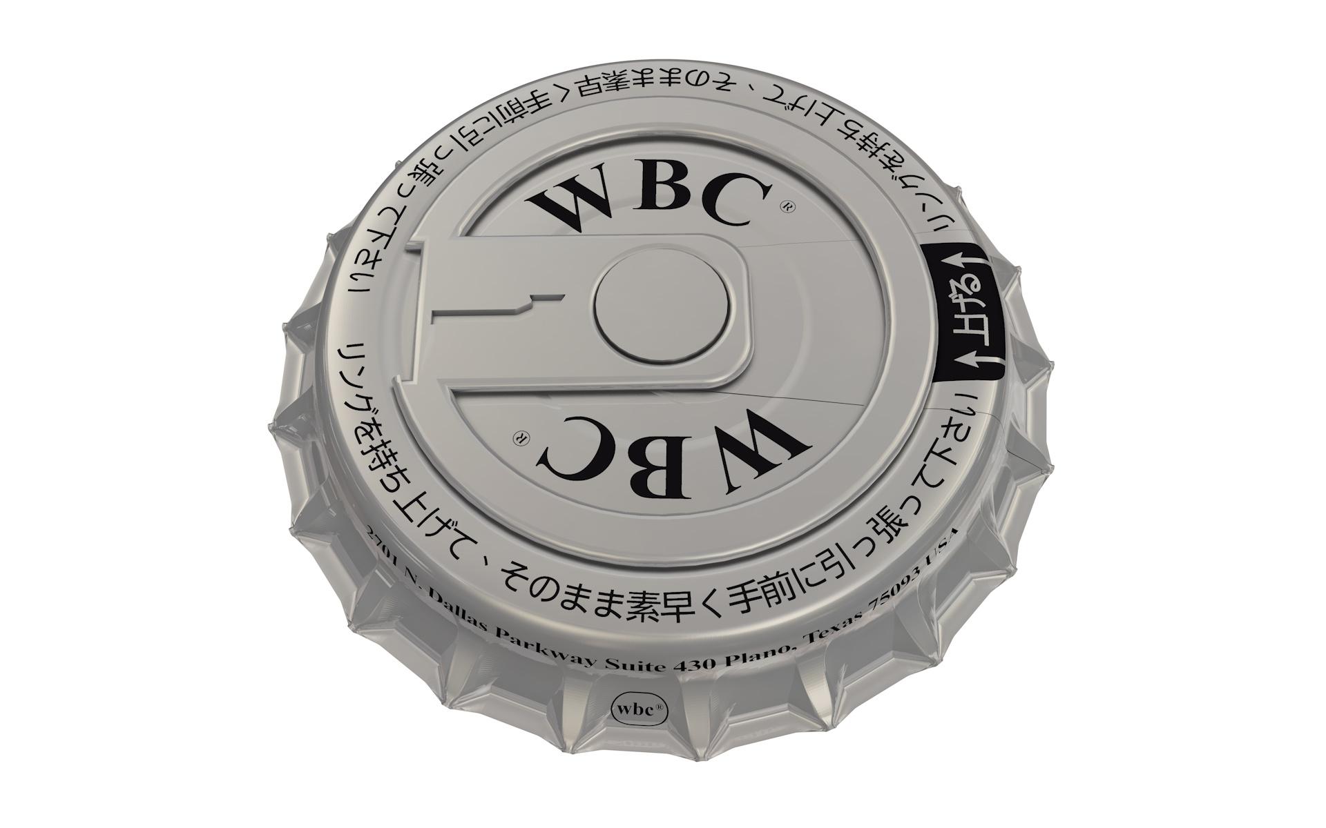 epbc-wbc-lift-ar-jpn-001_0000