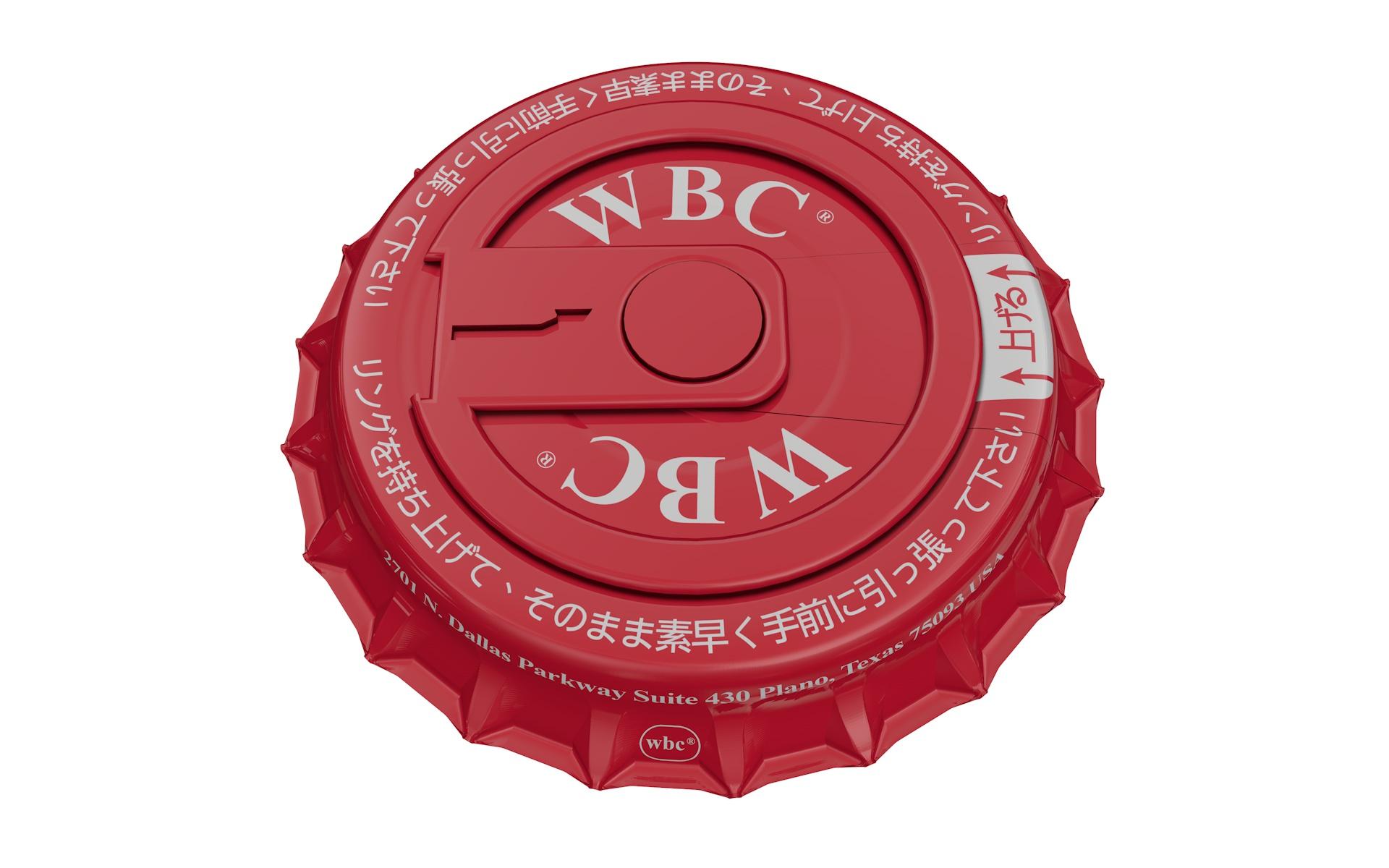 epbc-wbc-lift-ar-jpn-003_0000